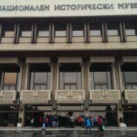 В деня на Патронния празник учениците от 5,6 и 7 клас посетиха НИМ.