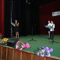 """Честита 145-годишнина на 156. ОУ """"Васил Левски"""""""